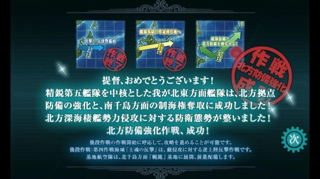 f:id:kurosakiworks:20170918153512j:plain