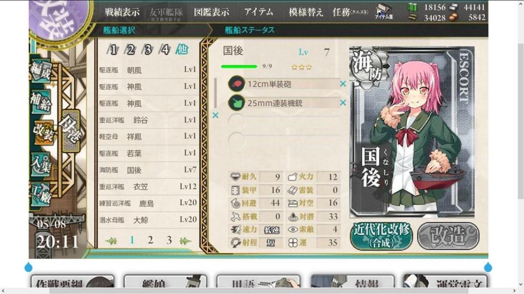 f:id:kurosakiworks:20170918154408j:plain