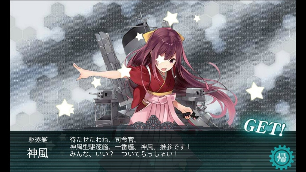f:id:kurosakiworks:20170918154512j:plain