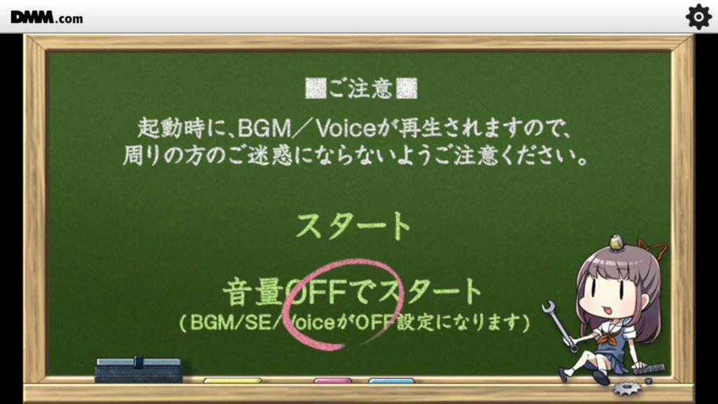 f:id:kurosakiworks:20170921193053j:plain