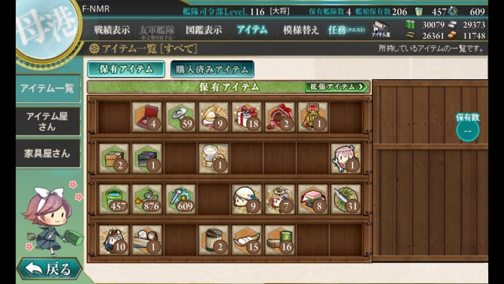 f:id:kurosakiworks:20171018210254j:plain