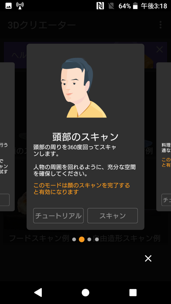 f:id:kurosakiworks:20171022215356p:plain