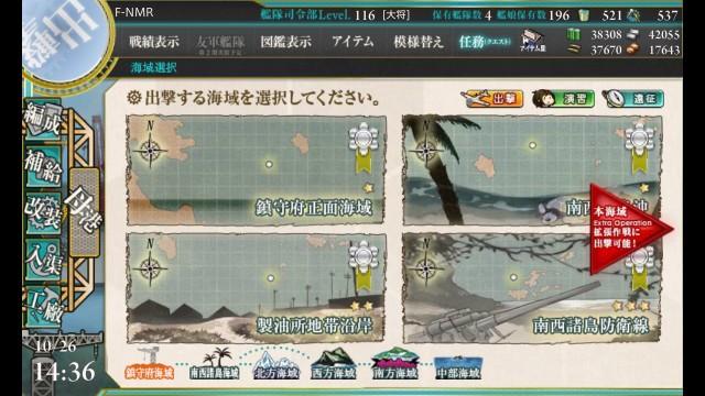 f:id:kurosakiworks:20171026220539j:image