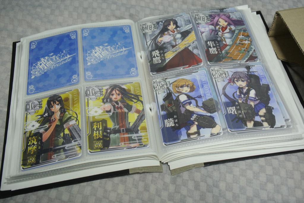 f:id:kurosakiworks:20171027234354j:plain