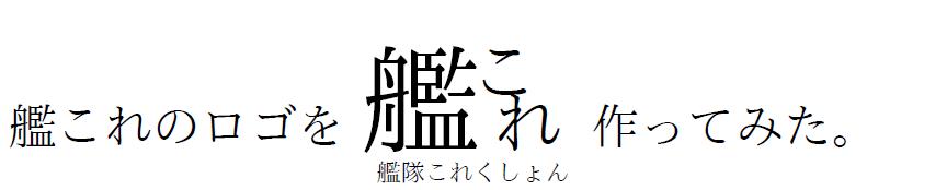 f:id:kurosakiworks:20171126231023p:plain