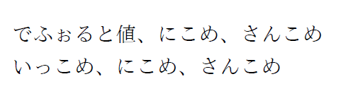 f:id:kurosakiworks:20171127125146p:plain
