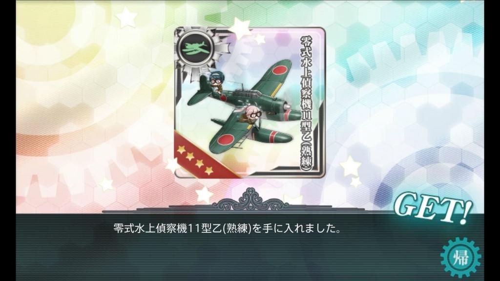 f:id:kurosakiworks:20171205171221j:plain
