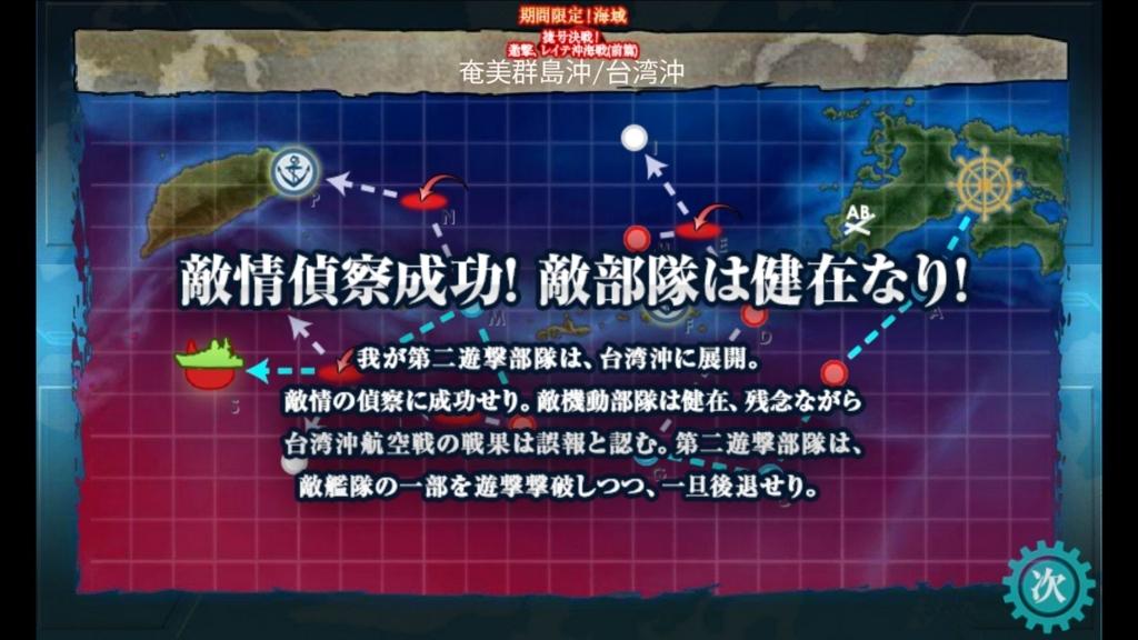 f:id:kurosakiworks:20171205171239j:plain