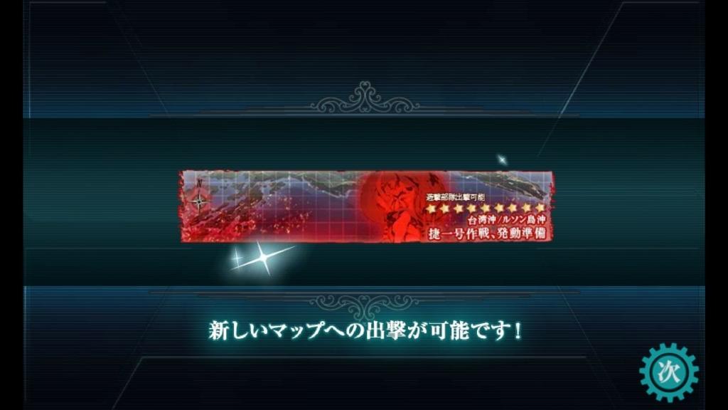 f:id:kurosakiworks:20171205171247j:plain