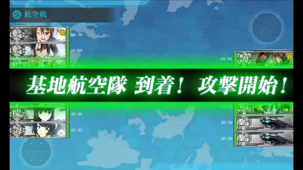 f:id:kurosakiworks:20171210084019j:plain