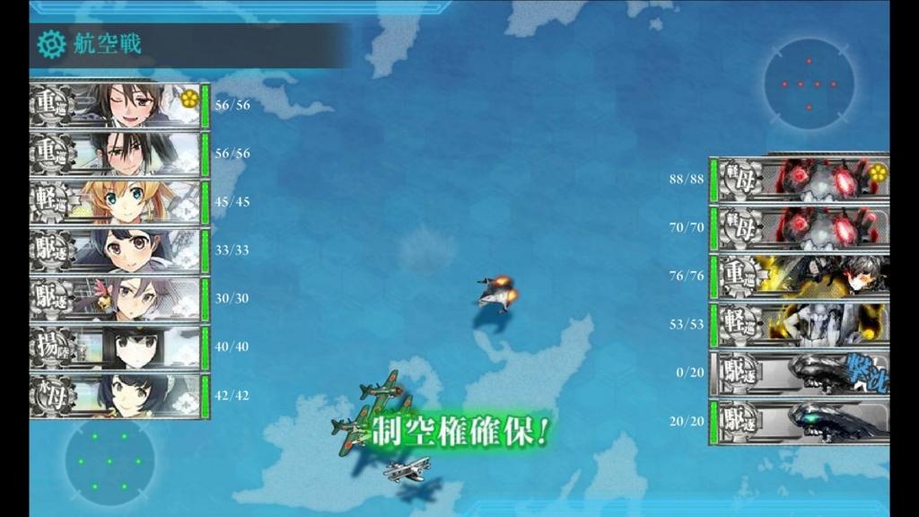 f:id:kurosakiworks:20171210084025j:plain