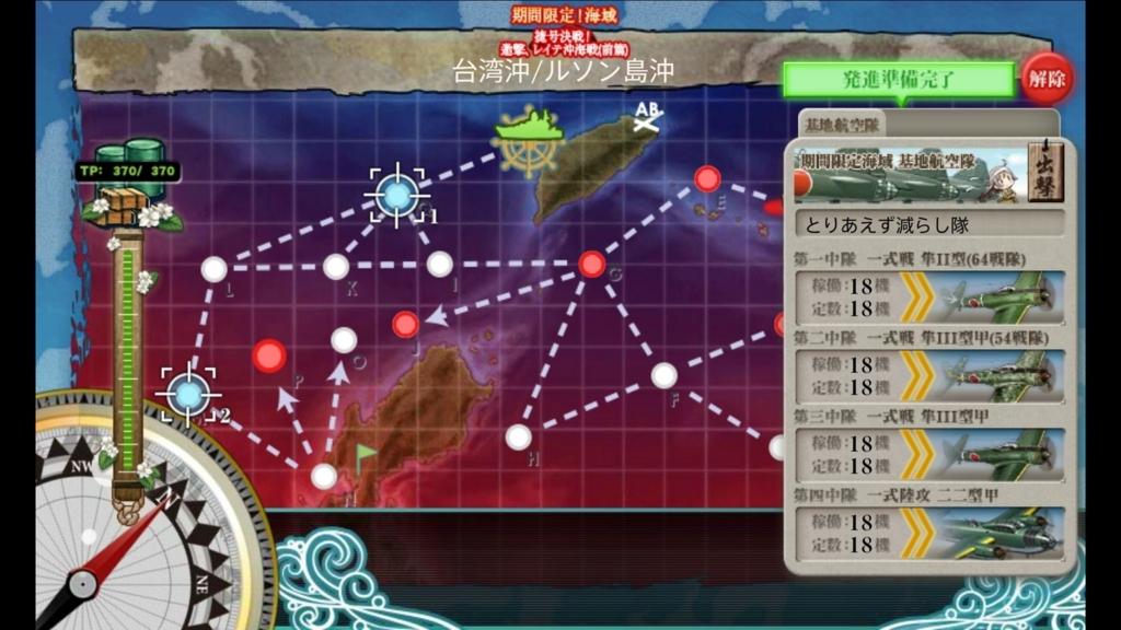 f:id:kurosakiworks:20171210090610j:plain