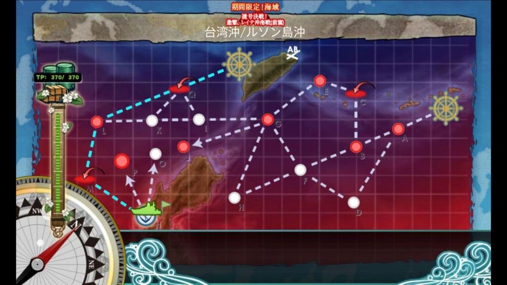 f:id:kurosakiworks:20171210091539j:plain