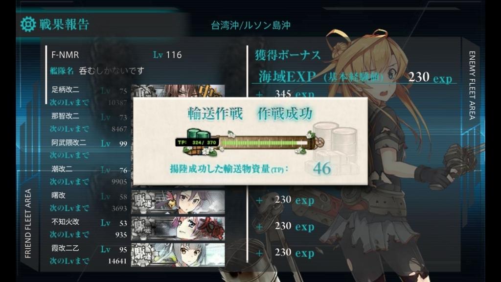 f:id:kurosakiworks:20171210091556j:plain
