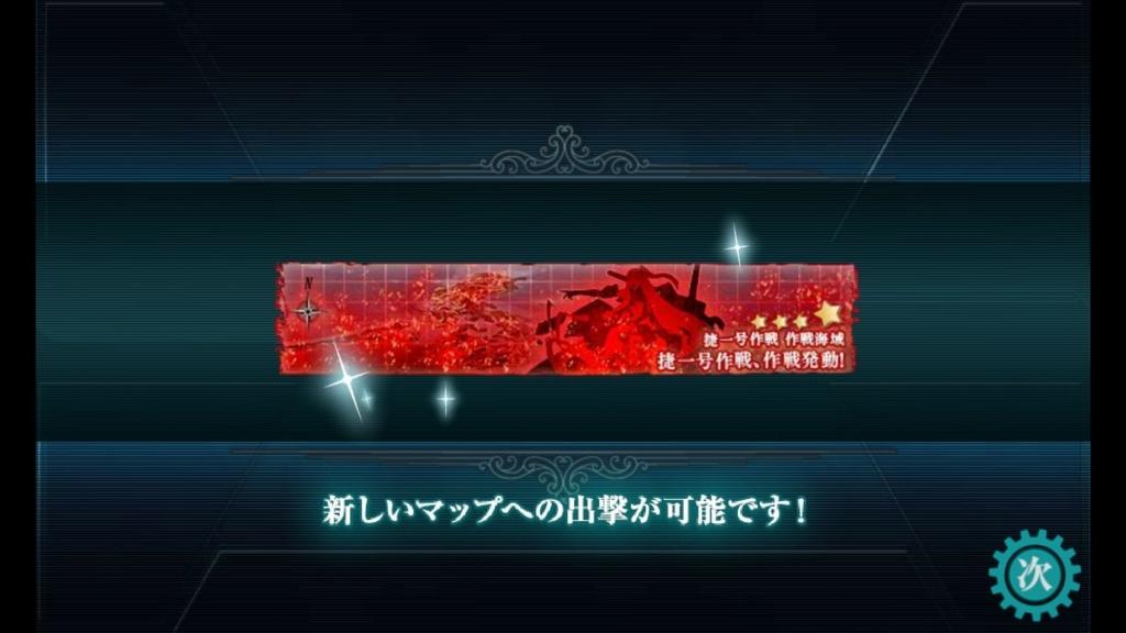 f:id:kurosakiworks:20171210091928j:plain
