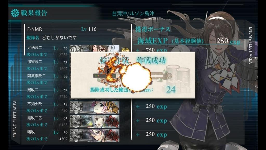 f:id:kurosakiworks:20171210092051j:plain