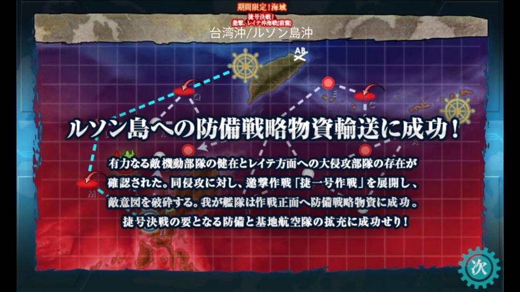 f:id:kurosakiworks:20171210092114j:plain