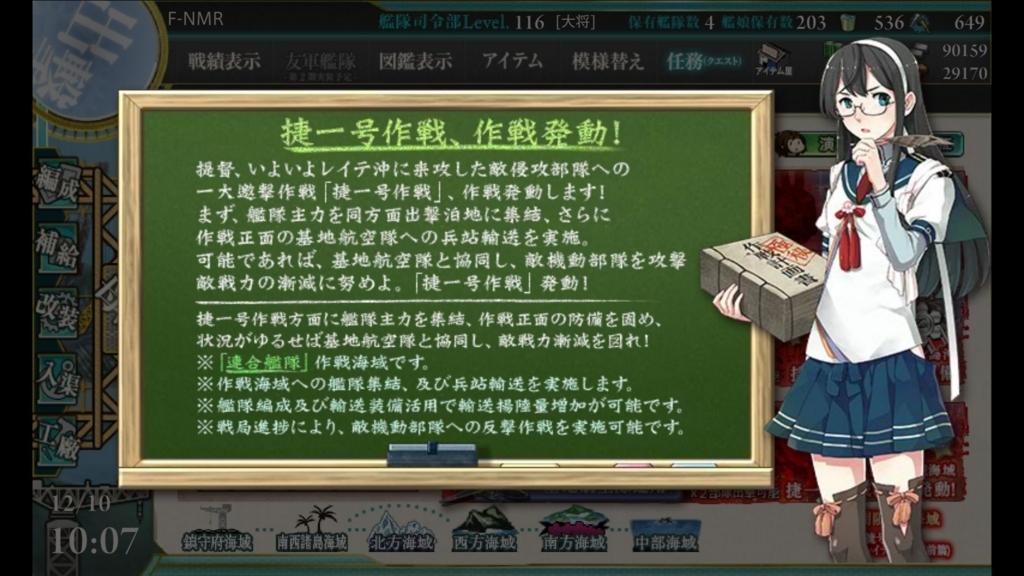 f:id:kurosakiworks:20171210124948j:plain