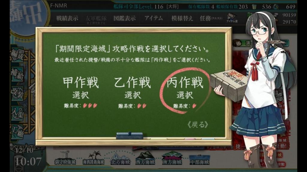 f:id:kurosakiworks:20171210125149j:plain