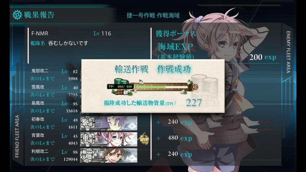 f:id:kurosakiworks:20171210143635j:plain