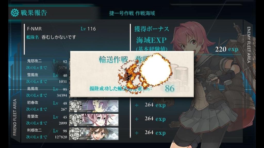 f:id:kurosakiworks:20171210144115j:plain