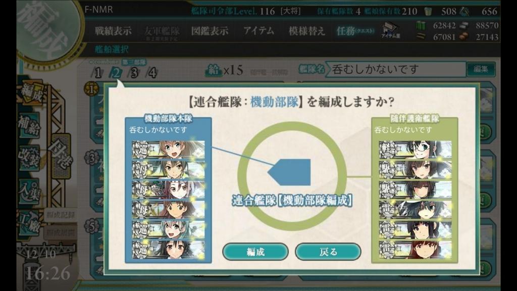 f:id:kurosakiworks:20171210183302j:plain