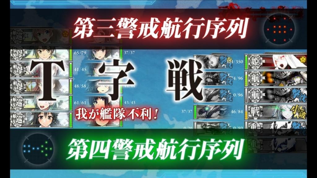 f:id:kurosakiworks:20171210183548j:plain