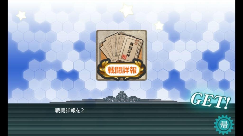 f:id:kurosakiworks:20171210183852j:plain