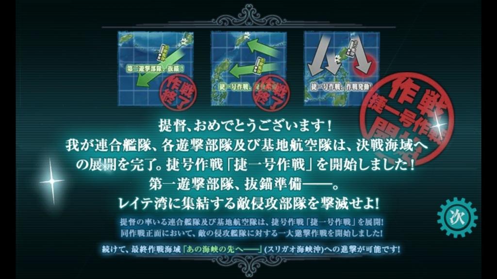 f:id:kurosakiworks:20171210184238j:plain