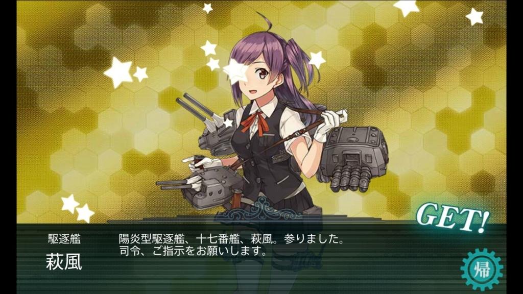 f:id:kurosakiworks:20171210184549j:plain