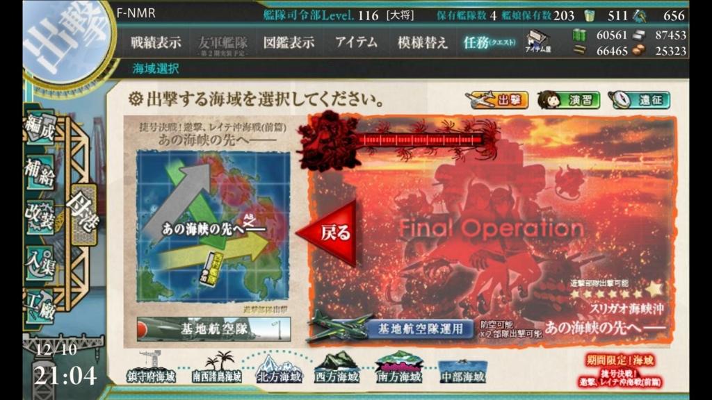 f:id:kurosakiworks:20171210215233j:plain