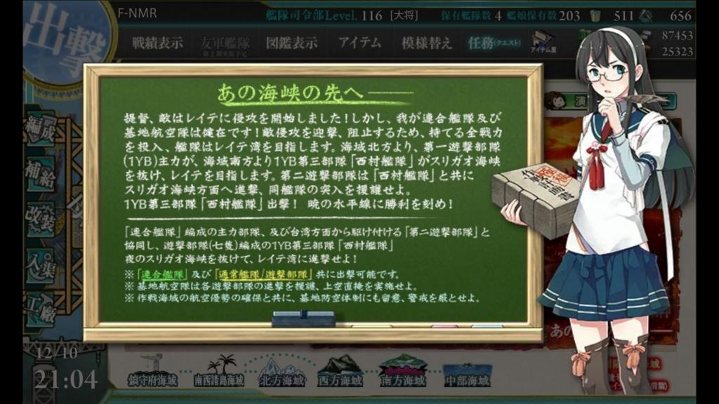 f:id:kurosakiworks:20171210215249j:plain