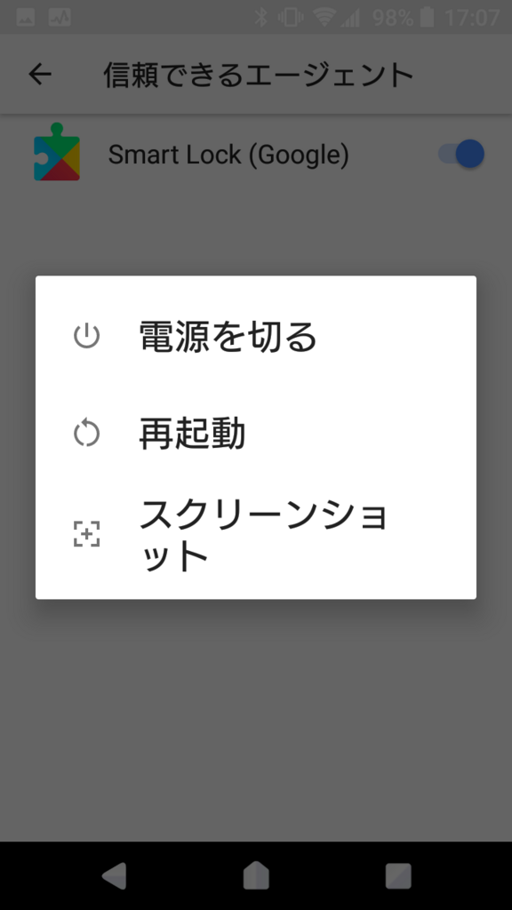 f:id:kurosakiworks:20180104172833p:plain