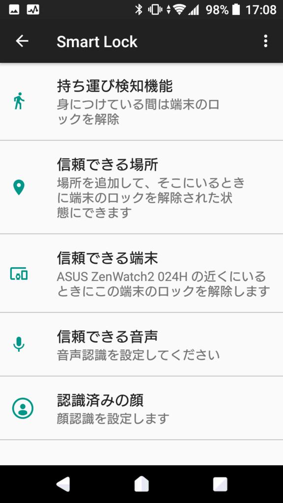 f:id:kurosakiworks:20180104172836p:plain