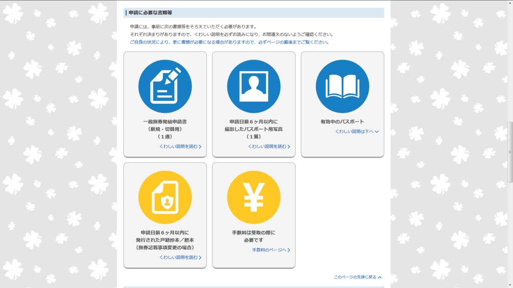 f:id:kurosakiworks:20180105093302p:plain