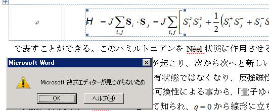 f:id:kurosakiworks:20180113091010j:plain