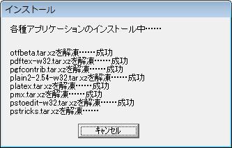 f:id:kurosakiworks:20180123123134p:plain