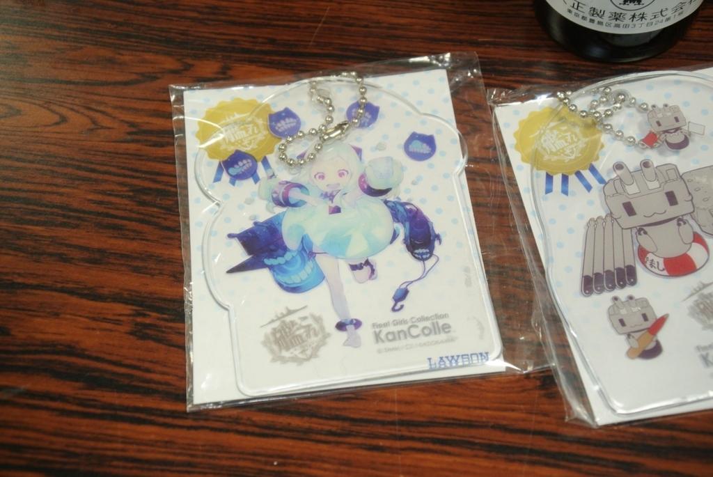 f:id:kurosakiworks:20180130090324j:plain