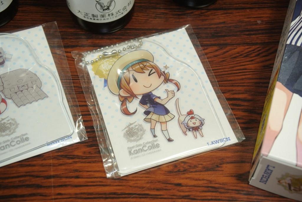 f:id:kurosakiworks:20180130090336j:plain