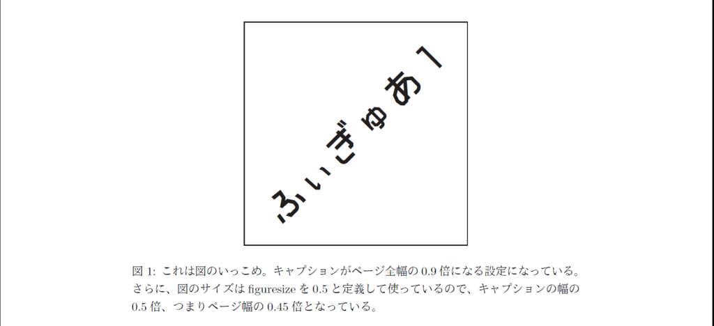 f:id:kurosakiworks:20180205165234p:plain