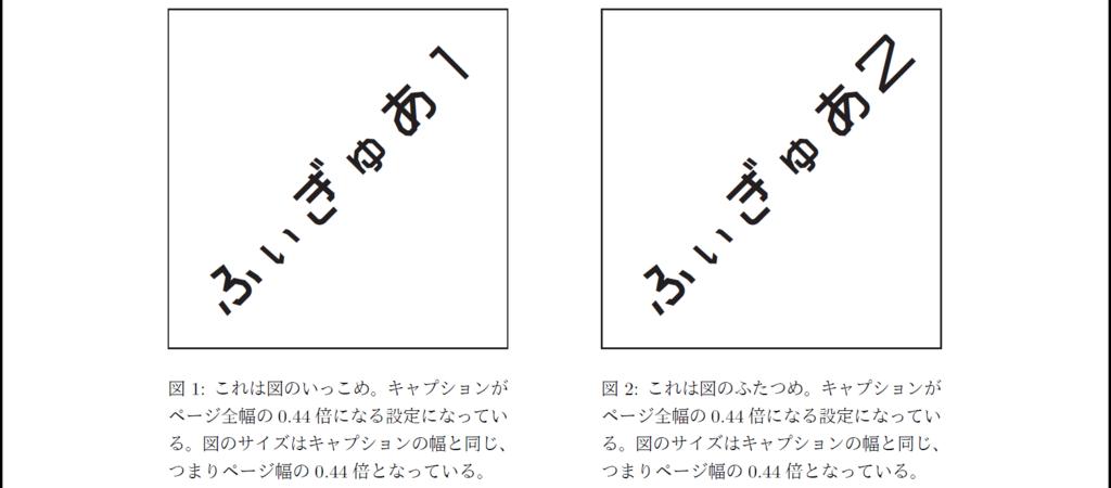 f:id:kurosakiworks:20180205170006p:plain