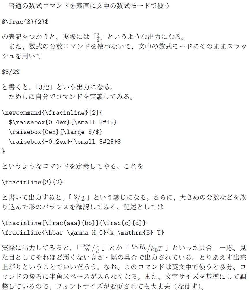 f:id:kurosakiworks:20180206115102p:plain