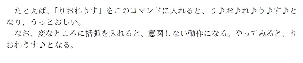 f:id:kurosakiworks:20180211200208p:plain