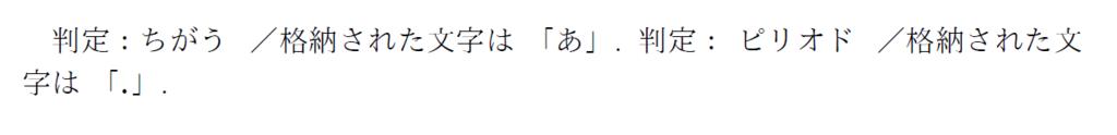 f:id:kurosakiworks:20180211202753p:plain