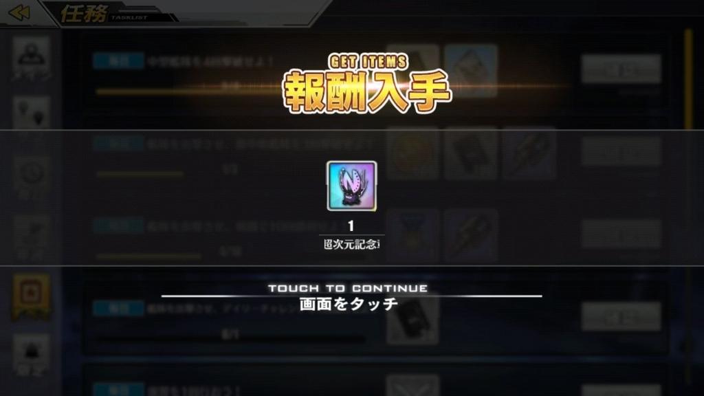 f:id:kurosakiworks:20180214132734j:plain