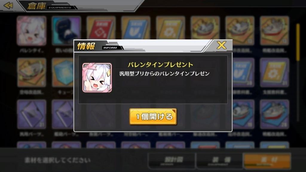f:id:kurosakiworks:20180214141503j:plain