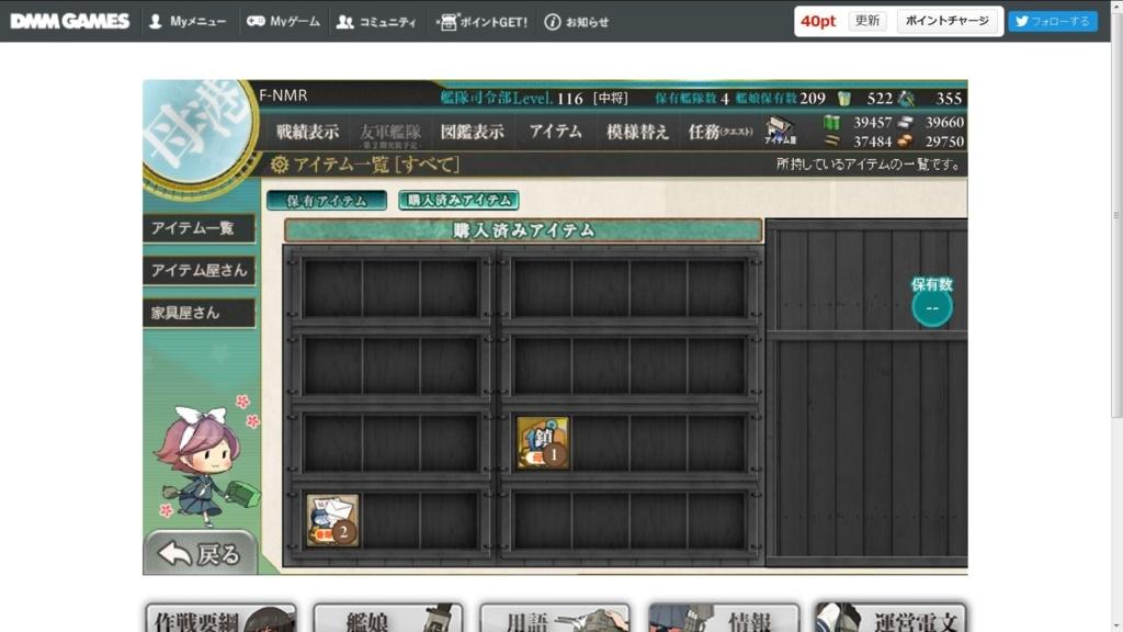 f:id:kurosakiworks:20180312162634j:plain