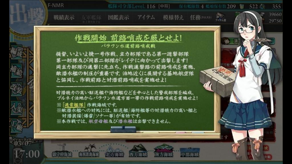 f:id:kurosakiworks:20180312162848j:plain