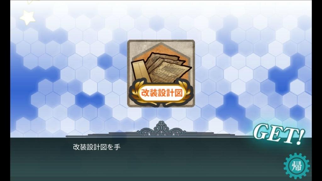 f:id:kurosakiworks:20180318011201j:plain