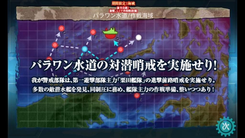f:id:kurosakiworks:20180318011555j:plain